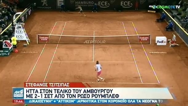 European Open: Ηττήθηκε στον τελικό ο Τσιτσιπάς