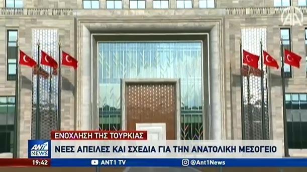Νέες απειλές Ερντογάν, ενώ η Αθήνα στέλνει ηχηρά μηνύματα για την Λιβύη