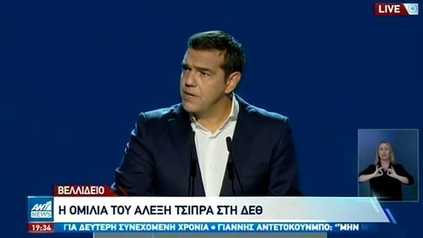 Απόσπασμα της ομιλίας του Αλέξη Τσίπρα στη ΔΕΘ