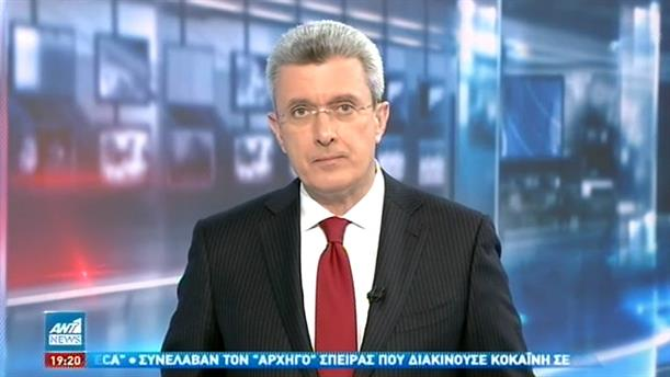 ANT1 NEWS 18-03-2021 ΣΤΙΣ 18:50