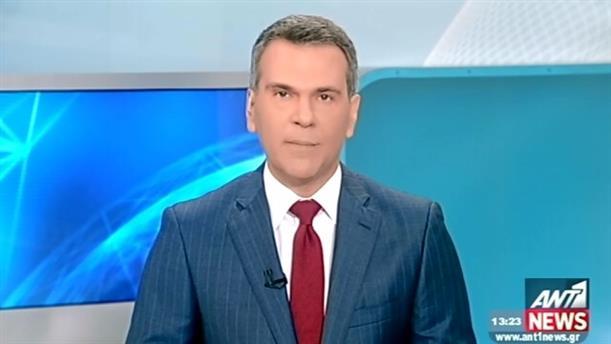 ANT1 News 21-01-2016 στις 13:00