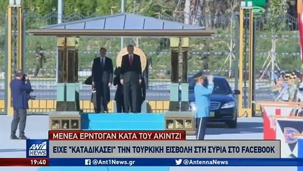 Οργή Ερντογάν για τον Τουρκοκύπριο ηγέτη Ακιντζί