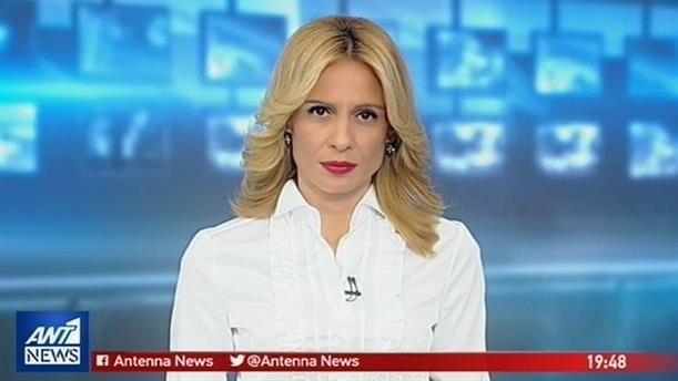 ANT1 NEWS 28-12-2018 ΣΤΙΣ 19:30