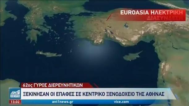 Χαμηλές προσδοκίες για τις διερευνητικές επαφές Ελλάδας – Τουρκίας