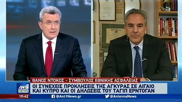 Ντόκος στον ΑΝΤ1: Η Τουρκία έχει ενοχλήσει πολλές χώρες