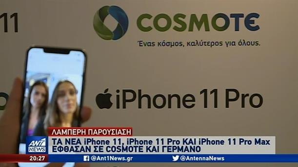Παρουσιάστηκαν τα νέα μοντέλα της iphone