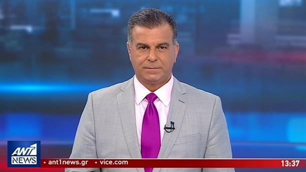ANT1 NEWS 30-08-2019 ΣΤΙΣ 13:00