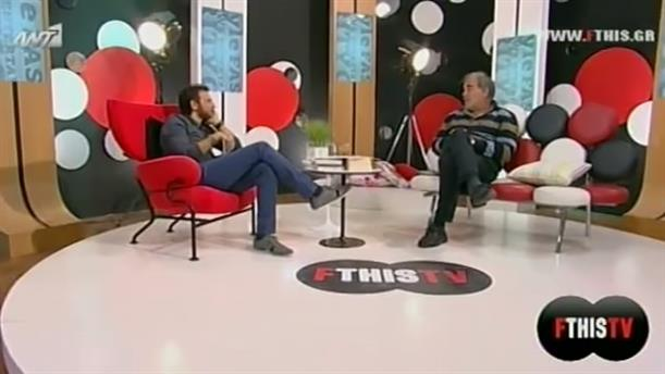 FTHIS TV 04/10/2013
