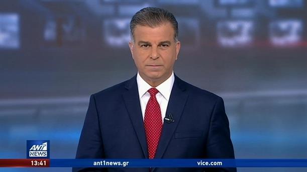 ANT1 NEWS 02-11-2019 ΣΤΙΣ 13:00
