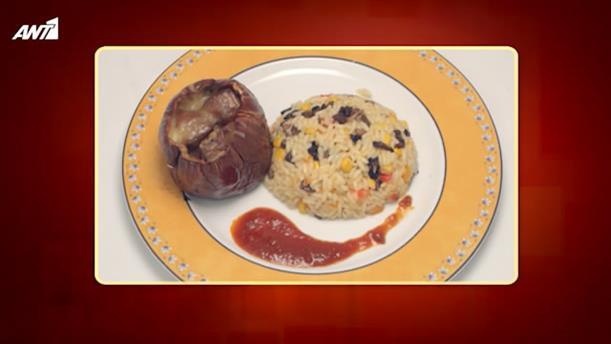 Μοσχάρι κοκκινιστό σε φωλιά μελιτζάνας σερβιρισμένο με ρύζι - Κυρίως Πιάτο - Επεισόδιο 3