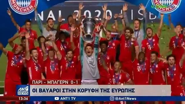 Η Μπάγερν Μονάχου κατέκτησε το Champions League