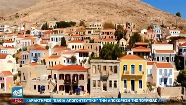 Ελλάδα: ελπίδες για τον φετινό τουρισμό