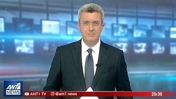 ANT1 NEWS 11-01-2019 ΣΤΙΣ 19:30