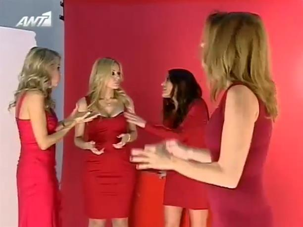 THE REAL HOUSEWIVES OF ATHENS - ΕΠΕΙΣΟΔΙΟ 5