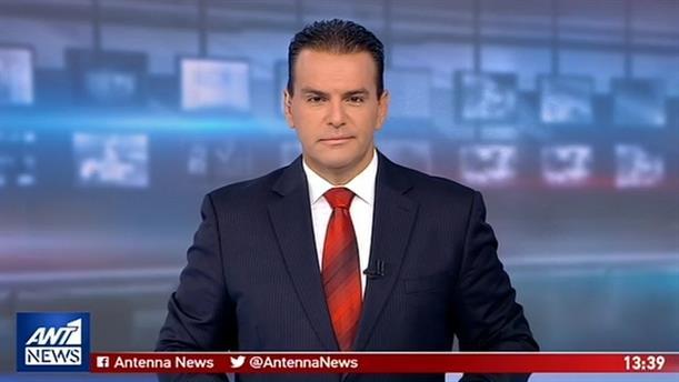 ANT1 NEWS 01-09-2019 ΣΤΙΣ 13:00