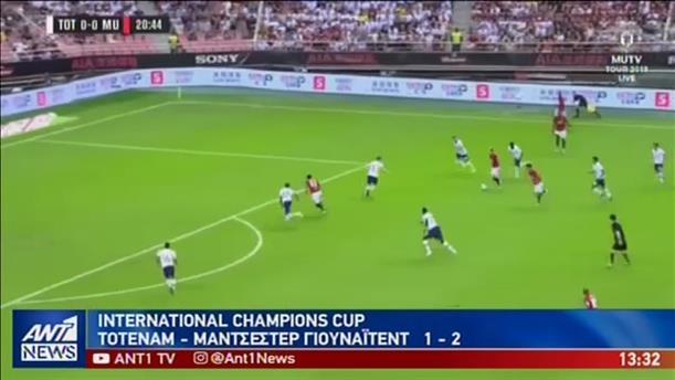 Τα καλύτερα γκολ του Europa League