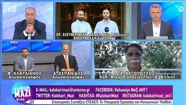 Ο Αλκιβιάδης Βατόπουλος στην εκπομπή «Καλοκαίρι Μαζί»