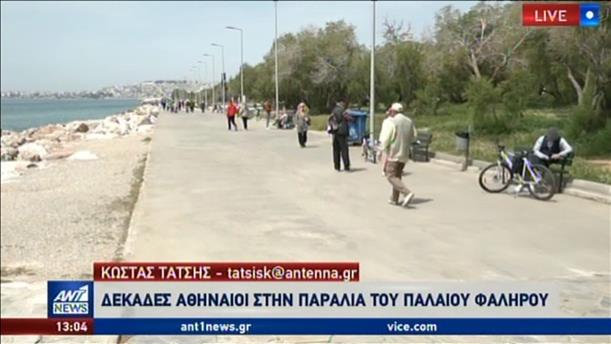 Άδειο το κέντρο της Αθήνας, κόσμος βγήκε στο Φλοίσβο