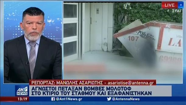 Επίθεση με μολότοφ σε κτήριο τηλεοπτικού σταθμού