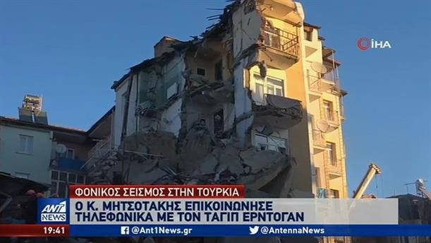 Η διπλωματία των σεισμών «ζεσταίνει» Ελλάδα – Τουρκία