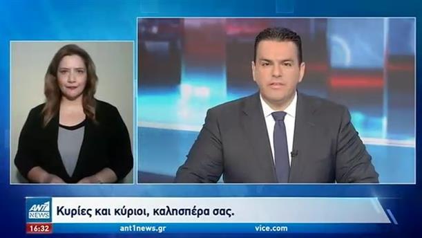 ANT1 NEWS 05/03/2021 ΣΤΗ ΝΟΗΜΑΤΙΚΗ