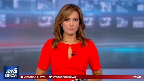 ANT1 NEWS 30-08-2019 ΣΤΙΣ 19:30
