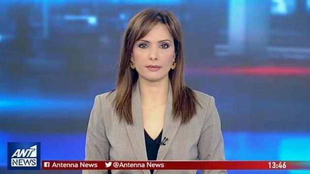 ANT1 NEWS 06-03-2019 ΣΤΙΣ 13:00