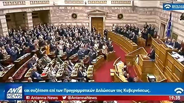 Μπαράζ νομοσχεδίων καταθέτει από την Τρίτη η Κυβέρνηση