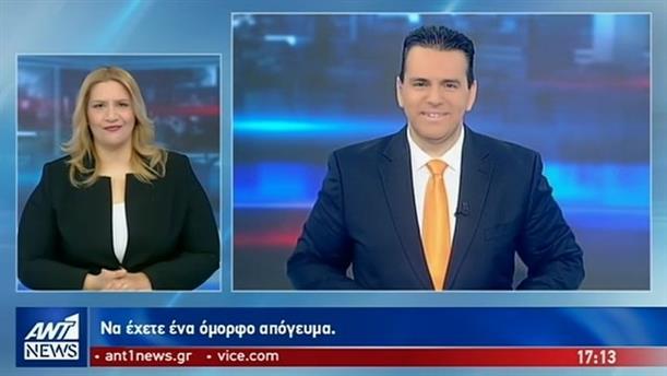 ANT1 NEWS 29-04-2019 ΣΤΗ ΝΟΗΜΑΤΙΚΗ