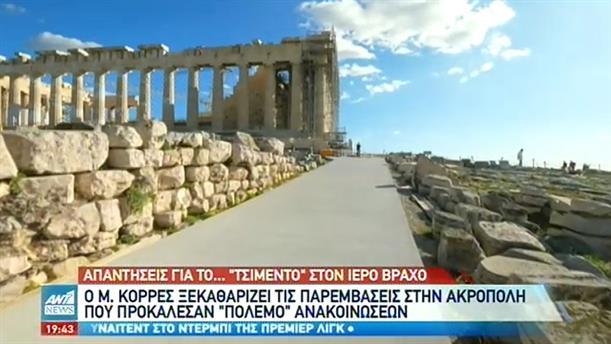Ακρόπολη: ο Μανώλης Κορρές απαντά για το τσιμέντο στον Ιερό Βράχο