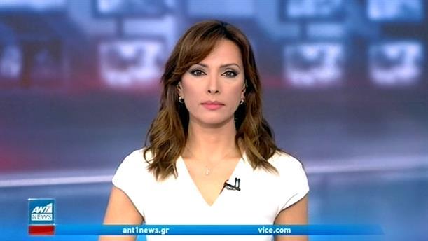 ANT1 NEWS 11-01-2021 ΣΤΙΣ 13:00
