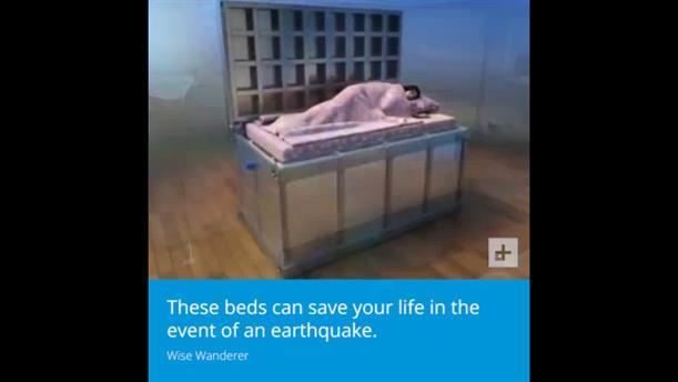 Το κρεβάτι που σας προστατεύει σε περίπτωση σεισμού
