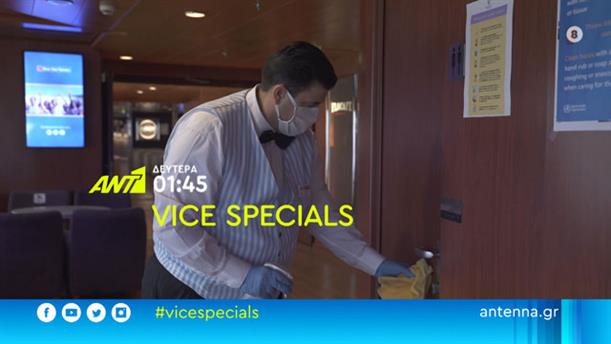 Vice Specials - Ελληνικός τουρισμός σε παύση - Δευτέρα 08/06