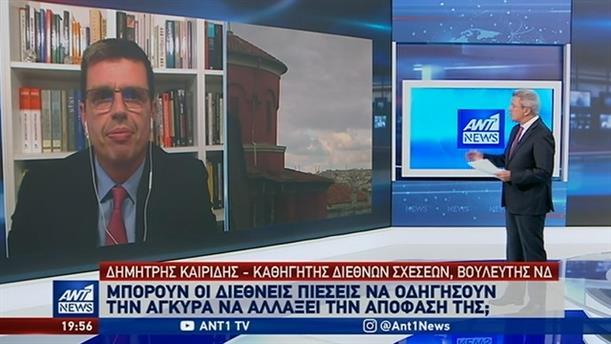 """Καιρίδης στον ΑΝΤ1: ο Ερντογάν ετοιμάζεται για το """"μεγάλο καρναβάλι"""" στην Αγία Σοφία"""