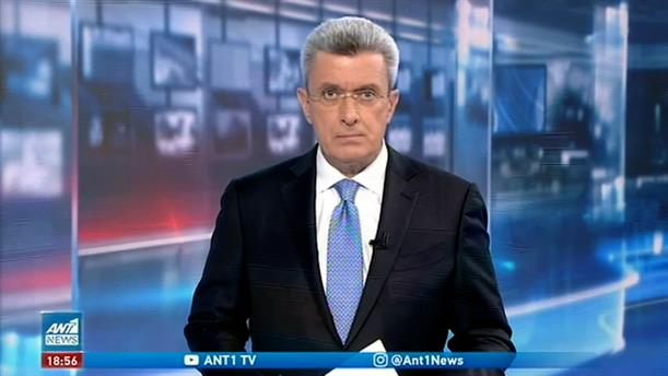 ANT1 NEWS 26-11-2020 ΣΤΙΣ 18:50