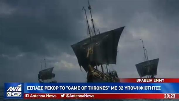 """Το """"Game of Thrones"""" έσπασε τα ρεκόρ στα EMMY"""