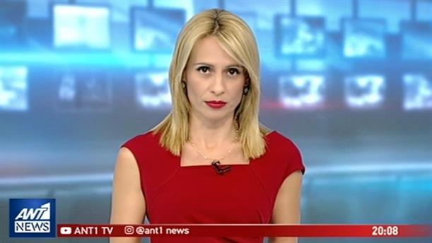 ANT1 NEWS 30-09-2018 ΣΤΙΣ 19:30