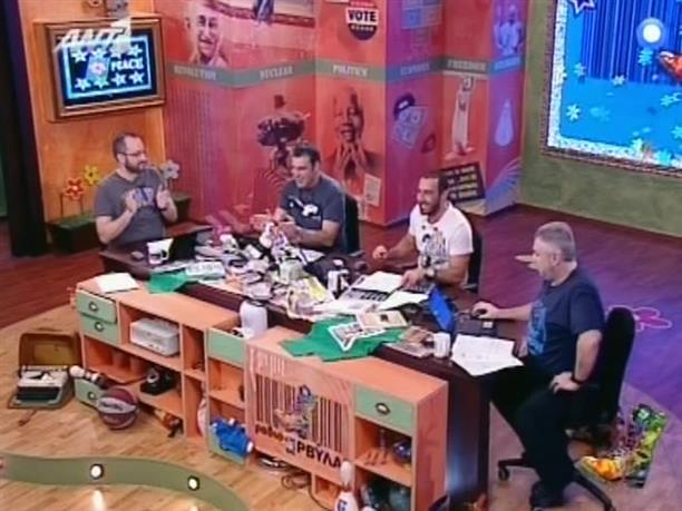 Ράδιο Αρβύλα 25-01-2011