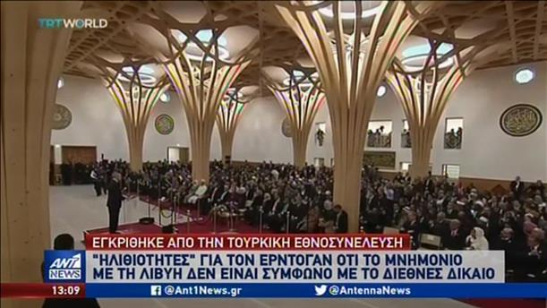 Αυστηρό μήνυμα στην Άγκυρα από τον Πρόεδρο της Δημοκρατίας