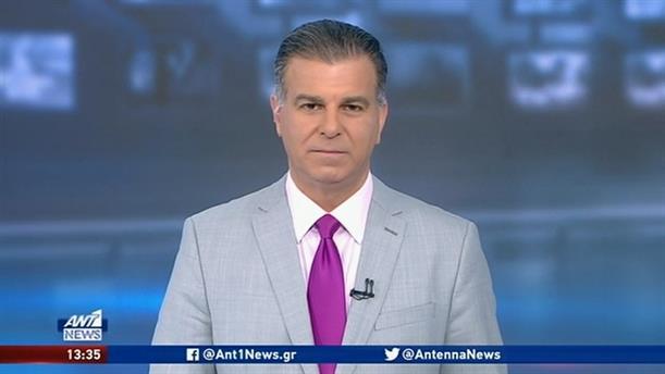 ANT1 NEWS 20-06-2020 ΣΤΙΣ 13:00