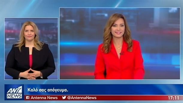 ANT1 NEWS 27-05-2019 ΣΤΗ ΝΟΗΜΑΤΙΚΗ