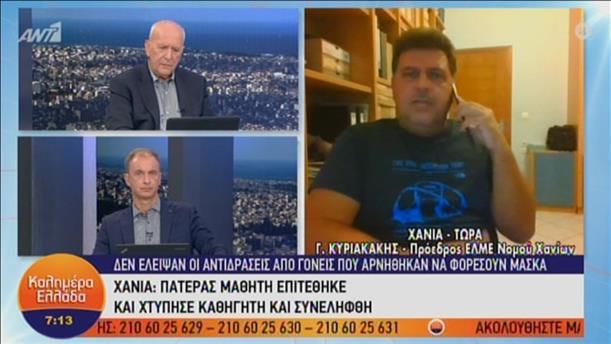 """Ο Πρόεδρος ΕΛΜΕ Χανίων στην εκπομπή """"Καλημέρα Ελλάδα"""""""