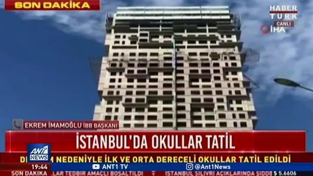 """Στον """"ρυθμό"""" των Ρίχτερ η Κωνσταντινούπολη"""