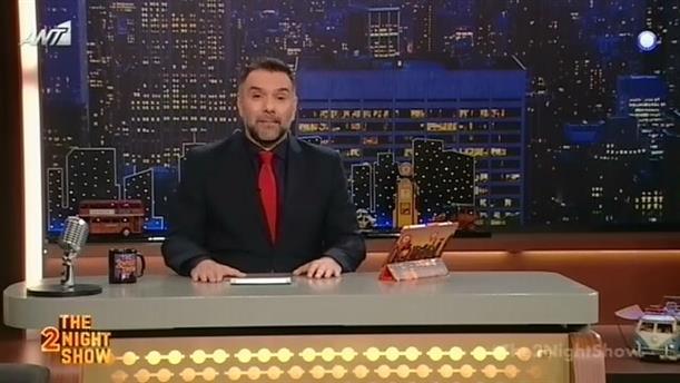 THE 2NIGHT SHOW – Επεισόδιο 50
