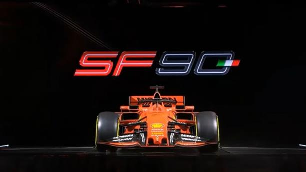 Τα αποκαλυπτήρια του νέου αγωνιστικού μονοθέσιου της Ferrari