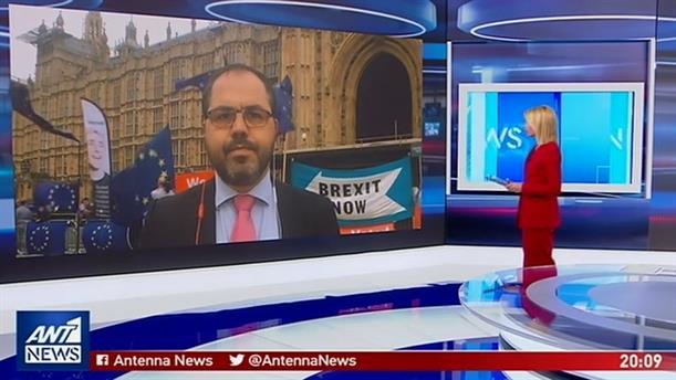 """""""Πέρασε"""" ο νόμος για την αναβολή του Brexit"""