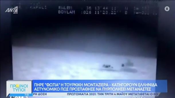 Κατηγορούν Ελληνίδα αστυνομικό πως προσπάθησε να πυρπολήσει μετανάστες