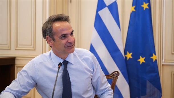 Τηλεδιάσκεψη του Πρωθυπουργού με παιδιά που μαθαίνουν ελληνικά, από όλο τον πλανήτη