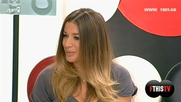 FTHIS TV 02/10/2013