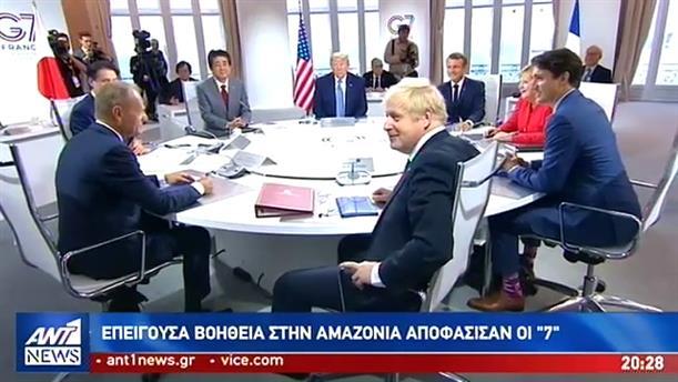 «Γέννησε ελπίδες» η παρουσία του ΥΠΕΞ του Ιράν… κοντά στην Σύνοδο των G7